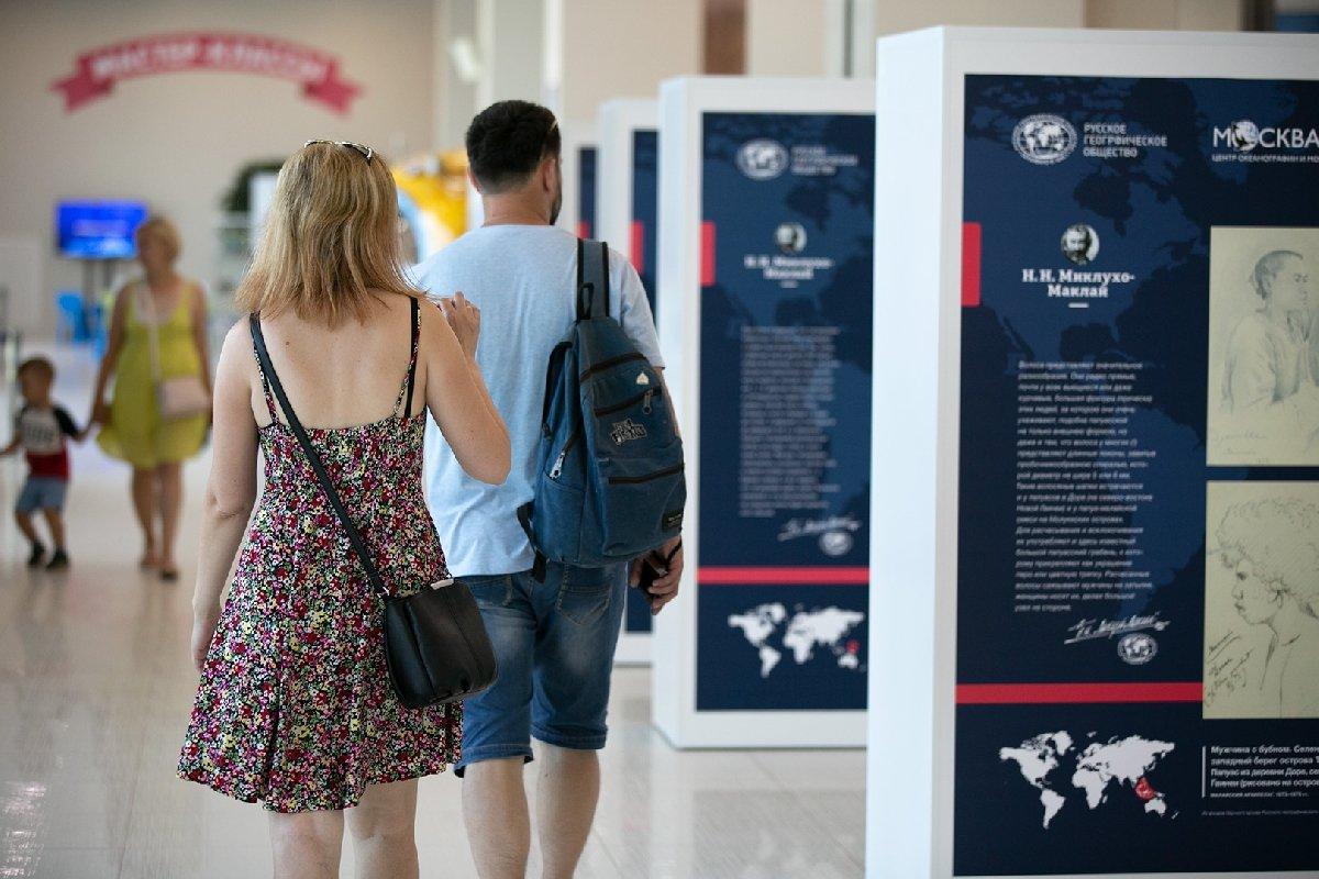 Фестиваль путешествий в«Москвариуме» 2019