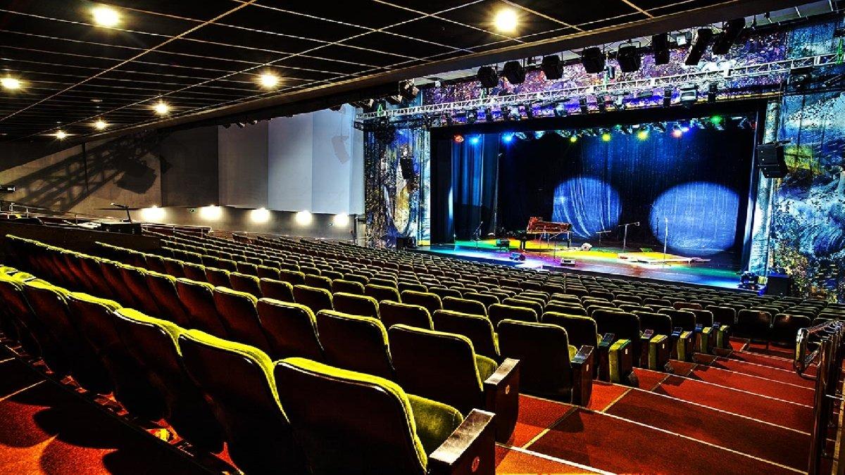 Концертный зал «Москонцерт Холл»