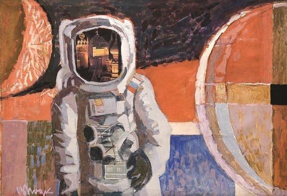 Выставка «Космос крупными мазками»