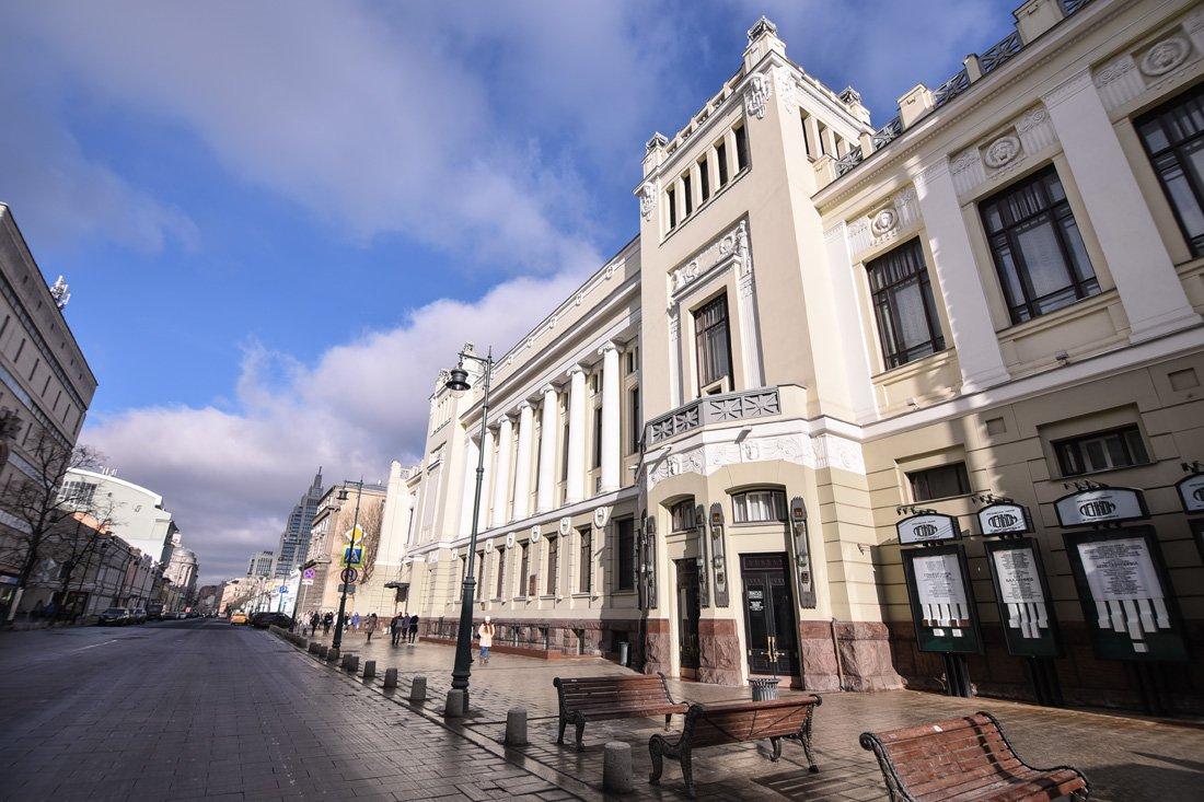 Московский государственный театр Ленком