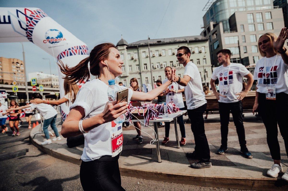 Фестиваль «Добрая Москва» 2019