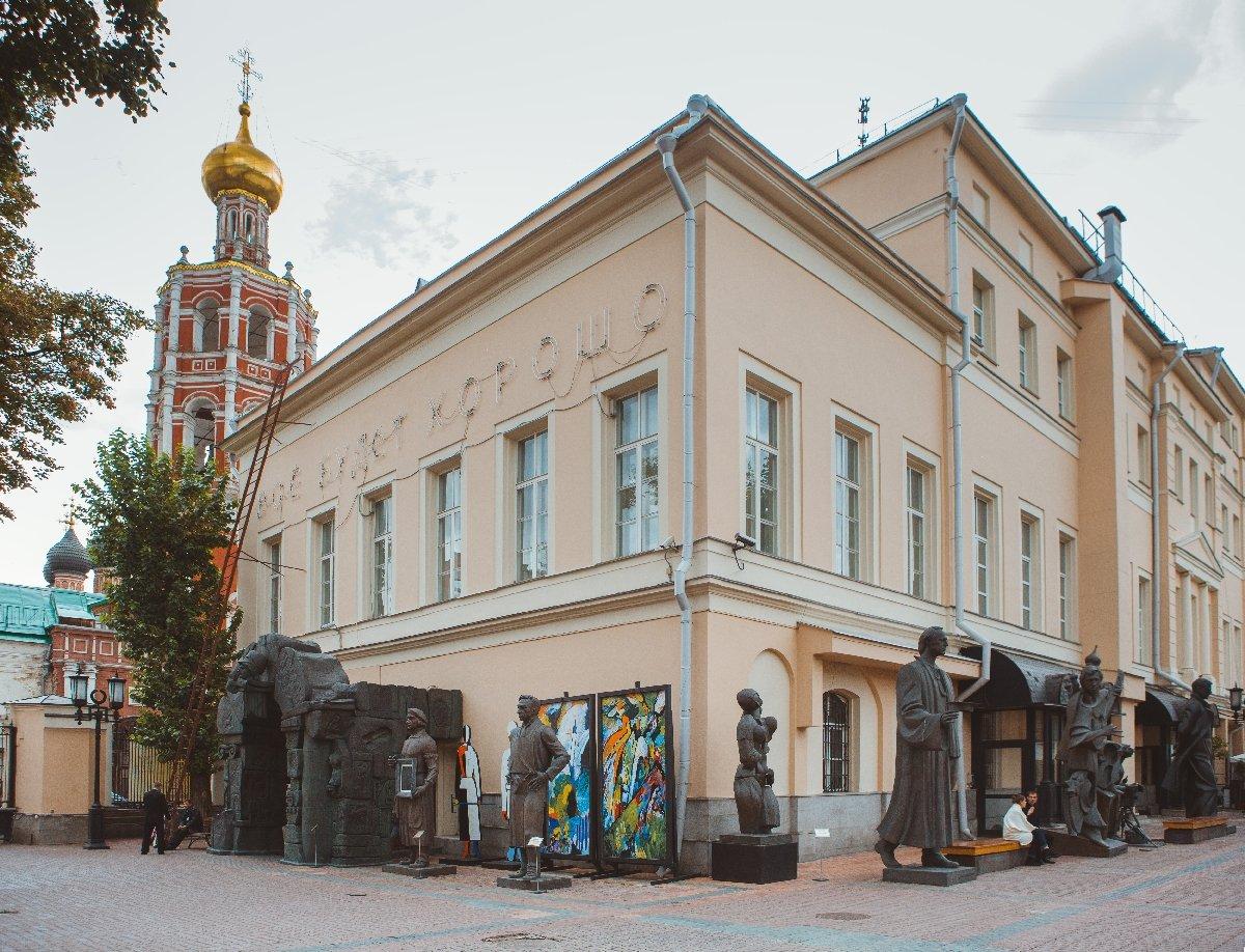 Топ-10 лучших музеев Москвы
