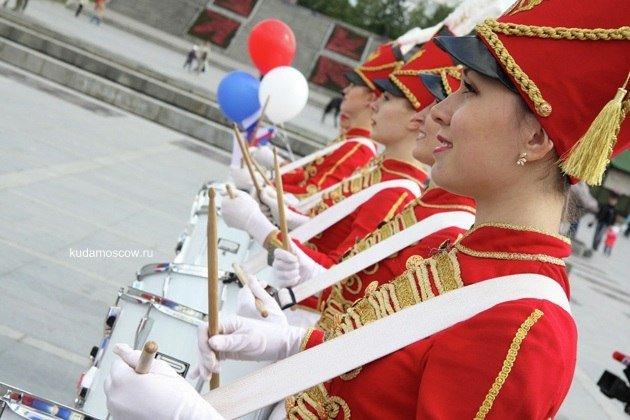 День Государственного флага Российской Федерации 2015