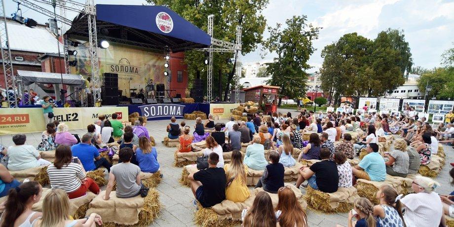 Фестиваль «Sолома» 2019