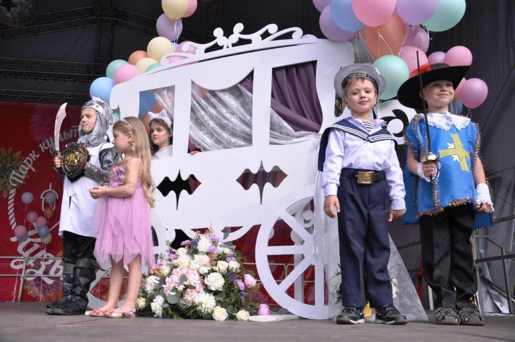 День защиты детей впарке «Кузьминки» 2017