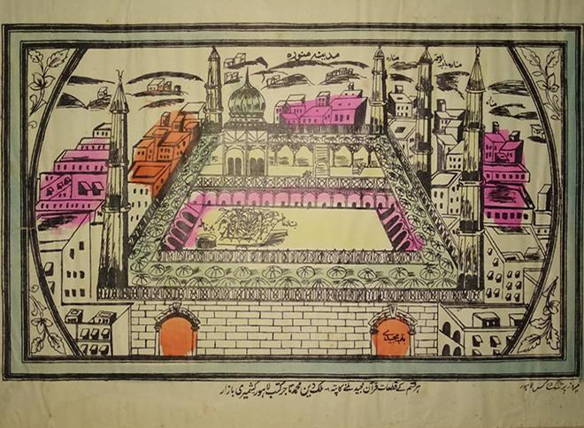Выставка «Образы святынь. Мекка иМедина впамятниках исламского изобразительного искусства»