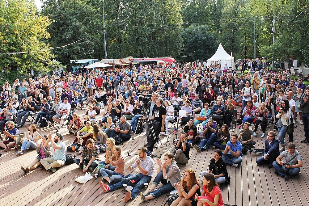 Red Park Festival 2015