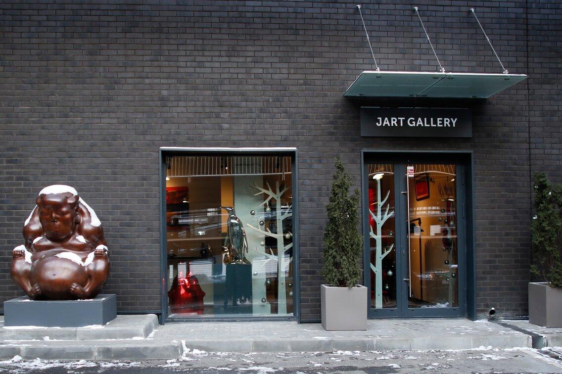 Галерея «JART»