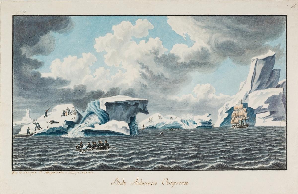 Выставка «Русская Антарктида. Два века истории»