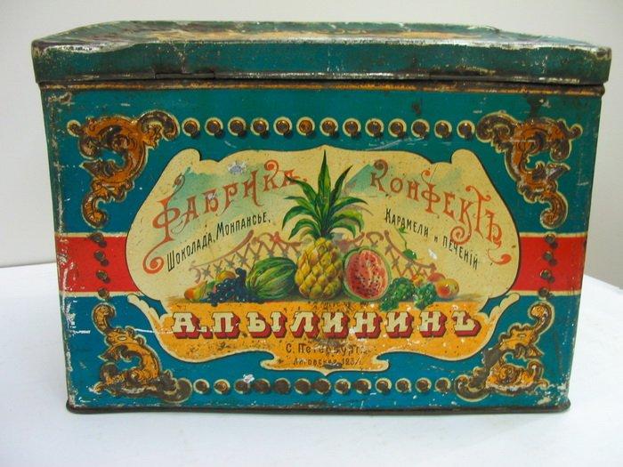 Выставка «О чем «рычат» конфеты»