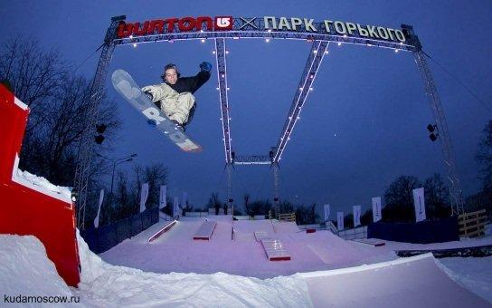 Сноубордическая площадка BURTON XПАРК ГОРЬКОГО
