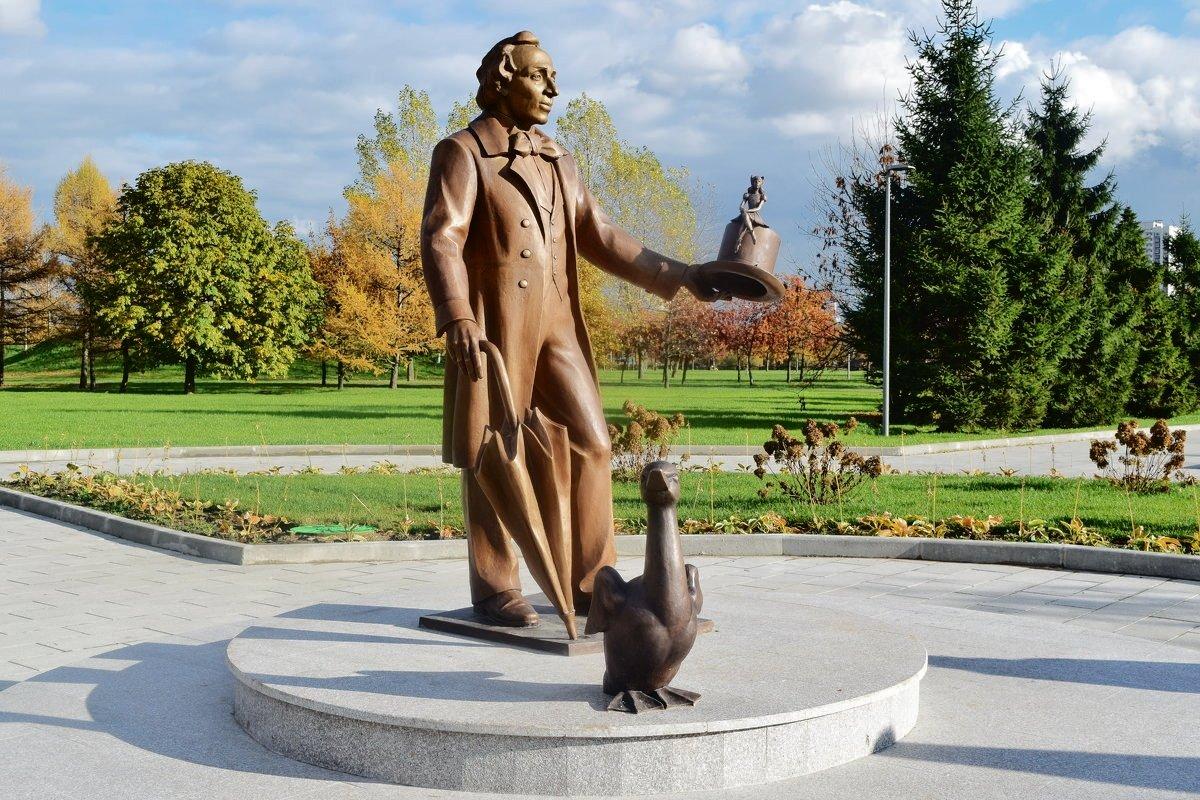 Парк 850-летия Москвы