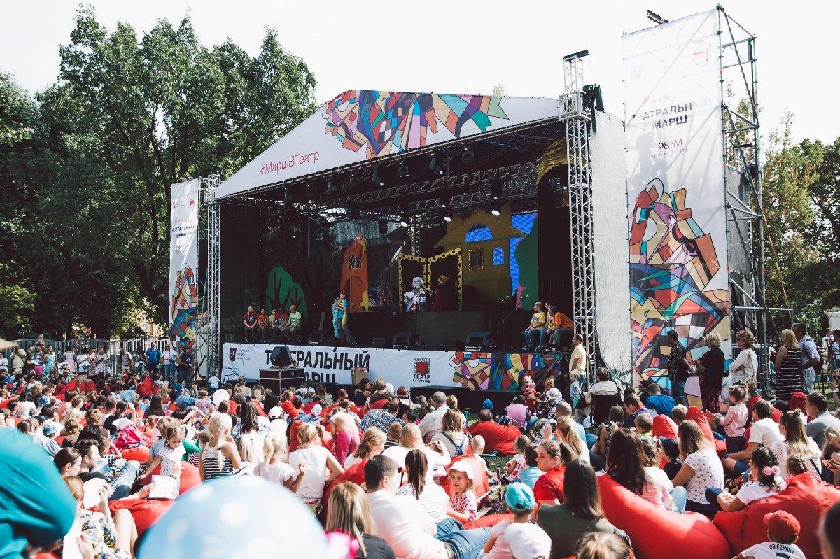 Фестиваль «Театральный марш» 2020