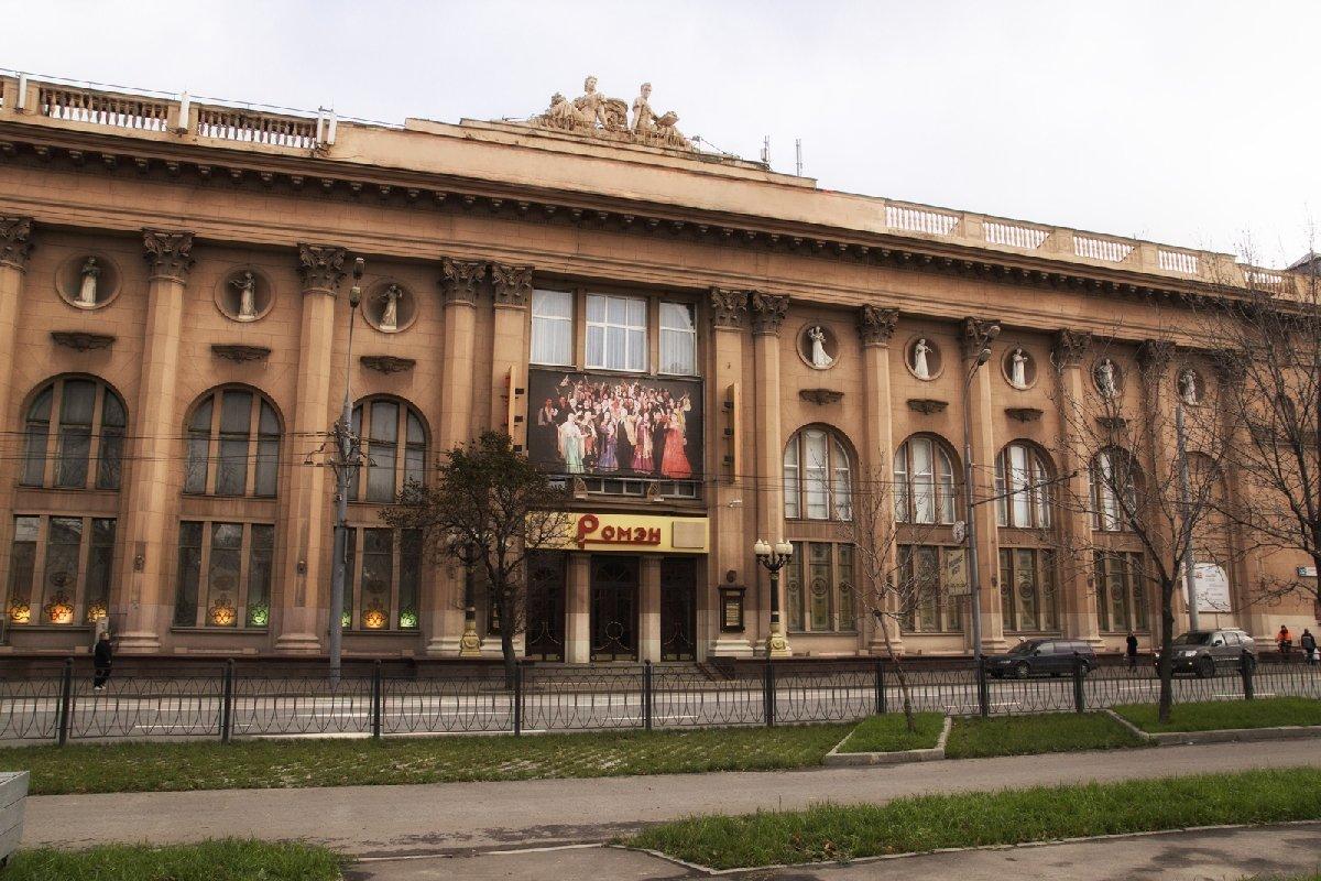 Цыганский театр «Ромэн»