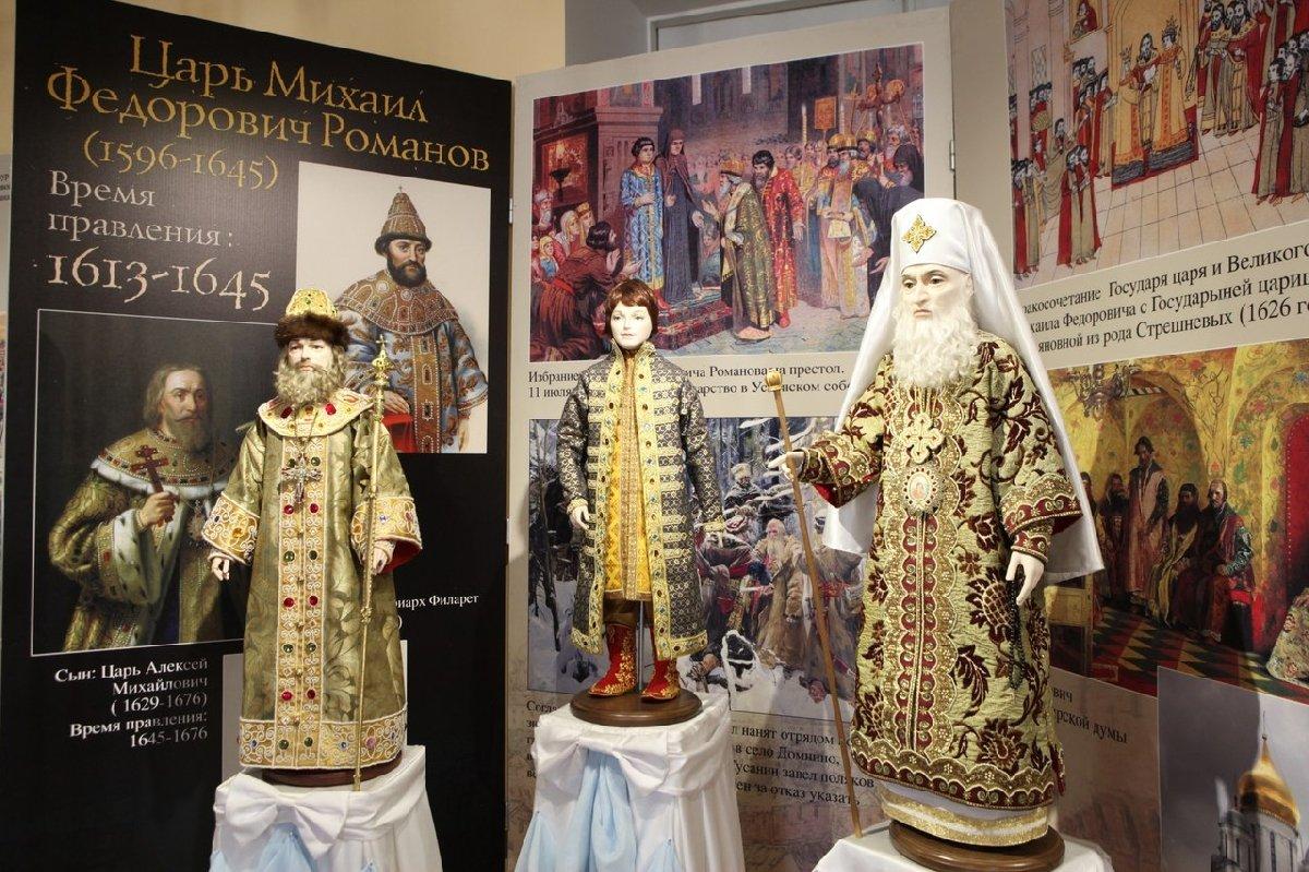 Выставка «Русские монархи. Династия Романовых»