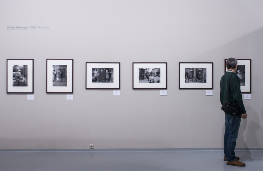 Выставка «Память исвет. Японская фотография 1950–2000»