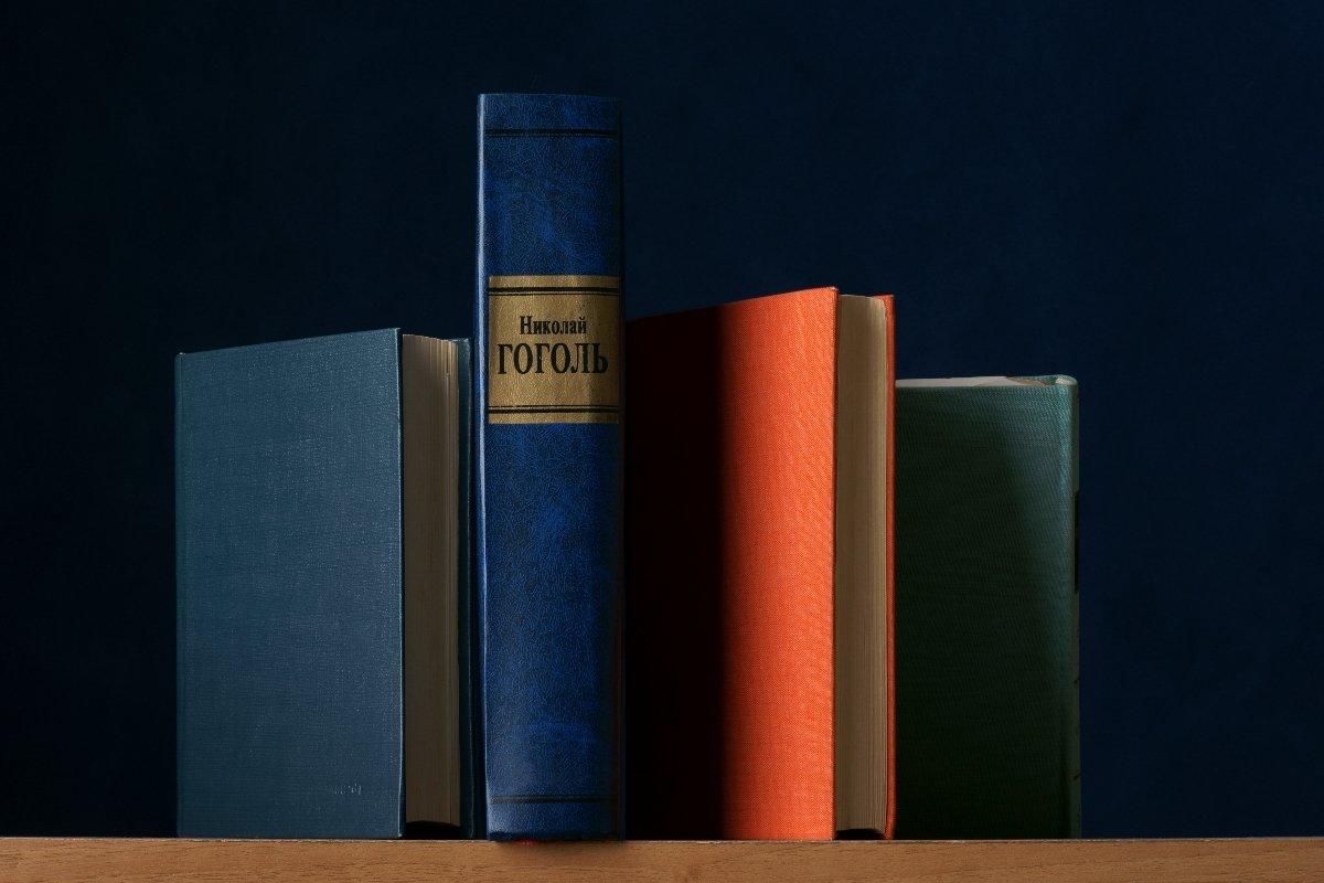 Выставка «Из частной библиотеки»