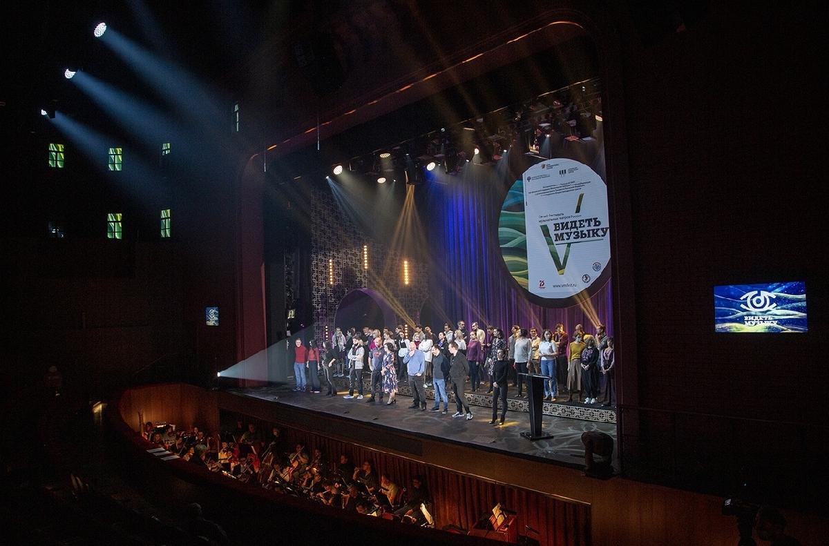 Фестиваль музыкальных театров «Видеть музыку» 2021