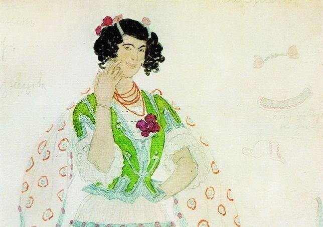 Выставка «Чаепитие сДульсинеей: начало двух веков»