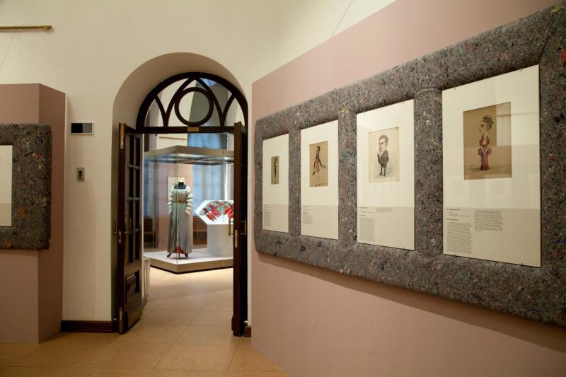 Выставка «Тузы, дамы, валеты. Двор итеатр вкарикатурах»
