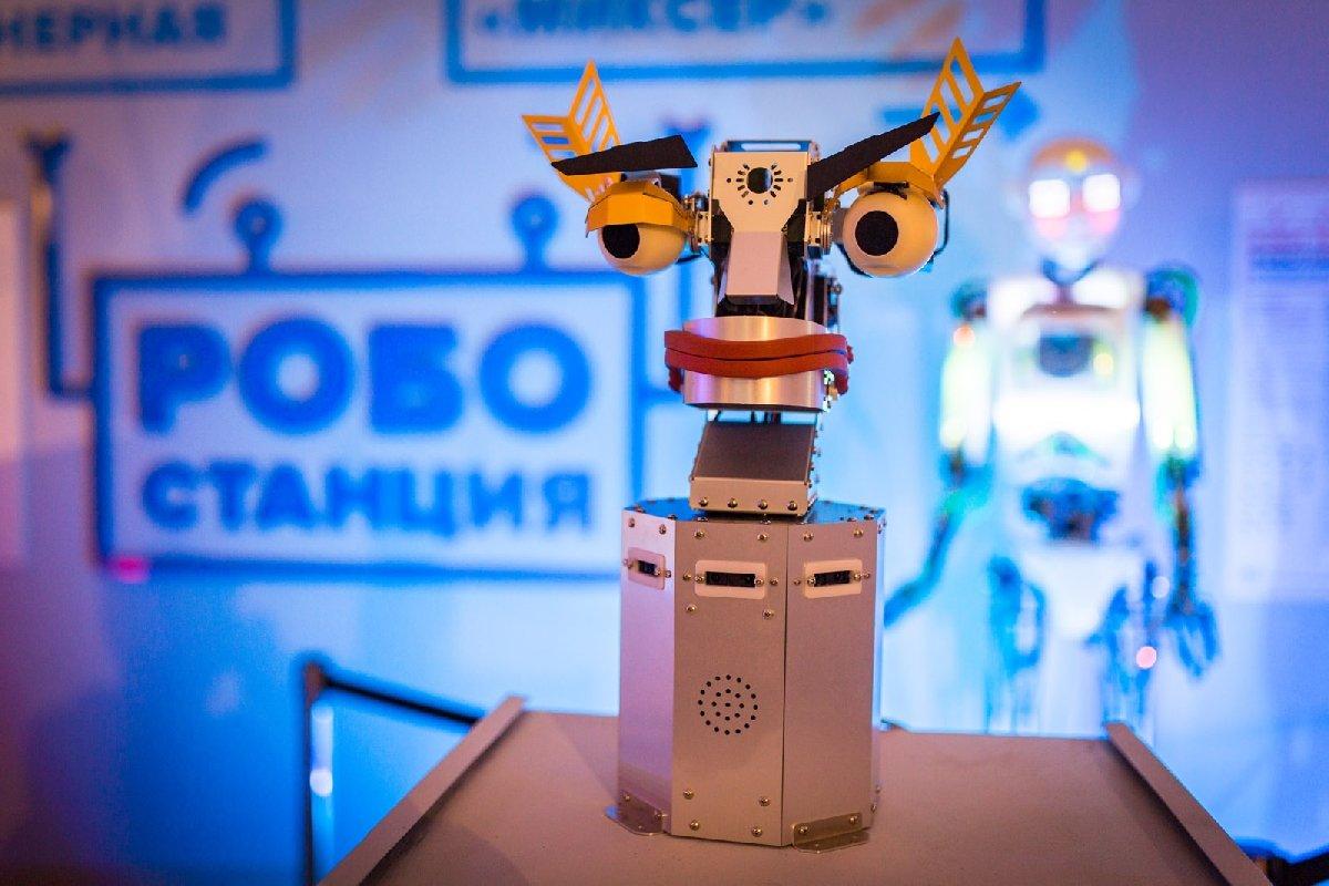 Онлайн-мероприятия «Среда Роботов»