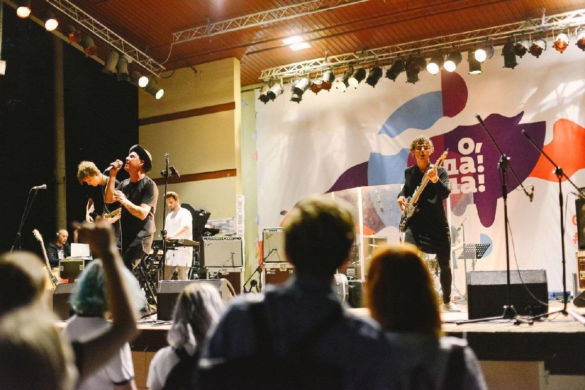 Фестиваль «О, да! Еда!» вМоскве 2018