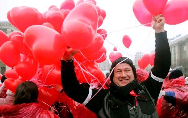 День всех влюбленных впарках Москвы 2016