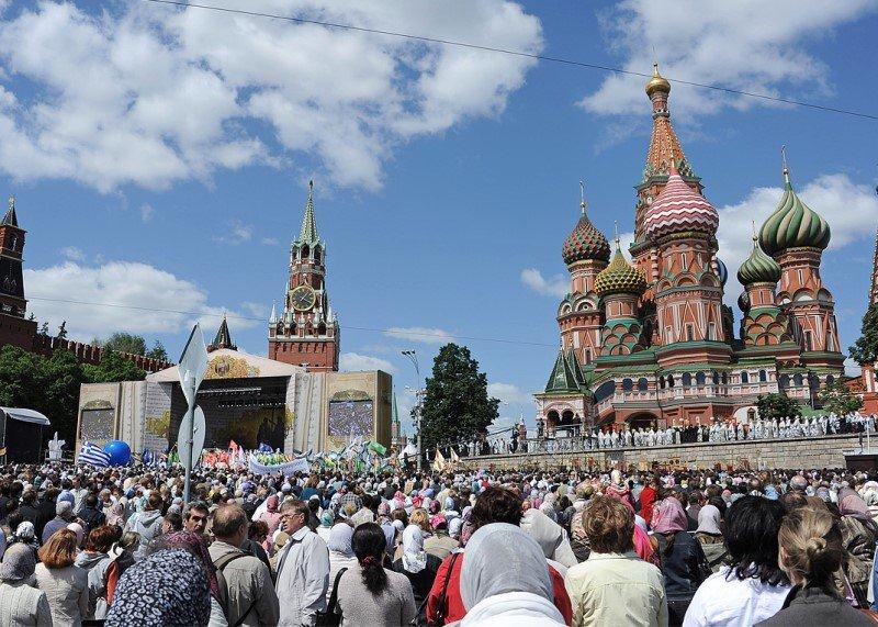 День славянской письменности икультуры вМоскве 2017