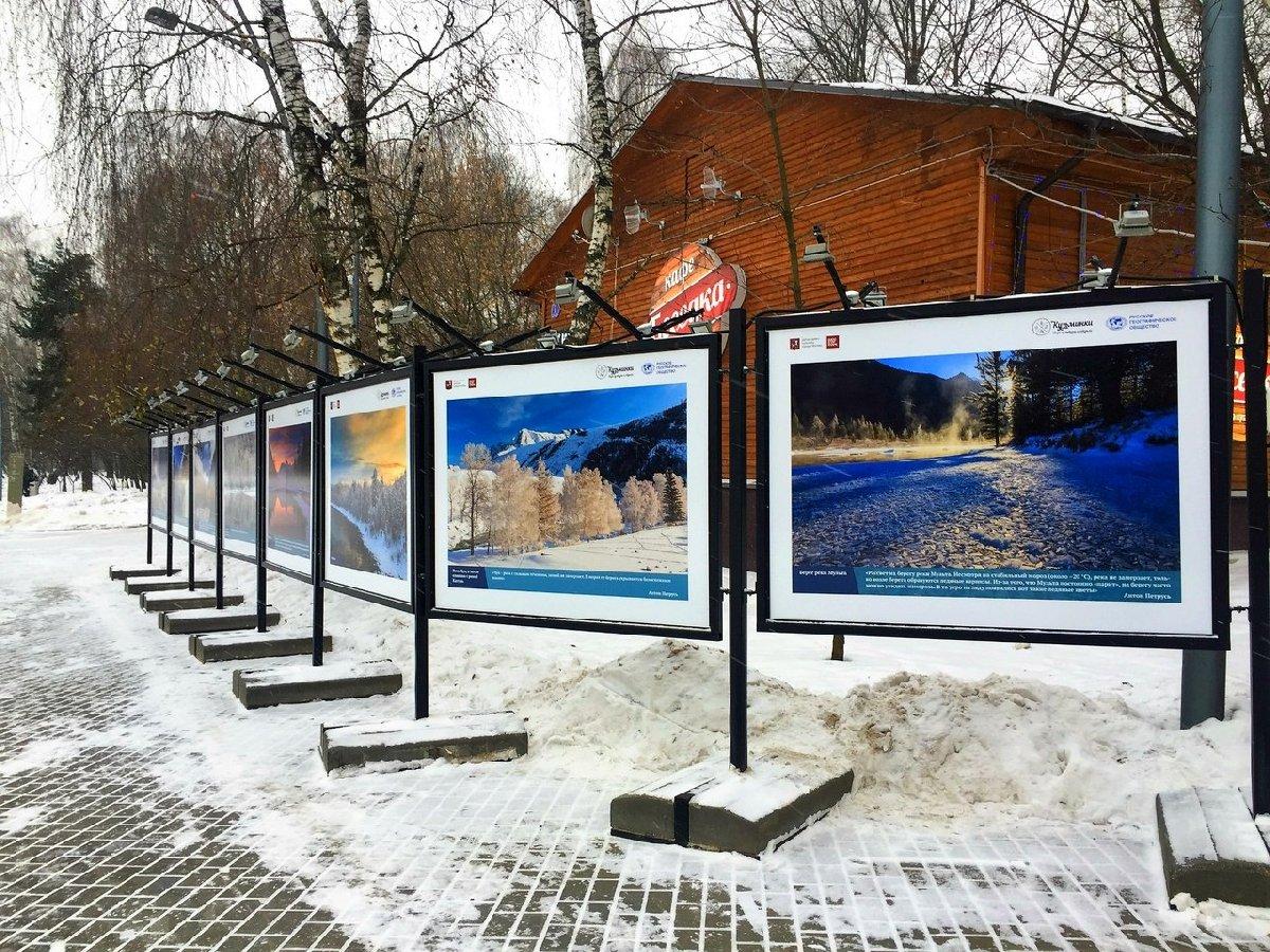 Фотовыставка «Зимний Алтай»