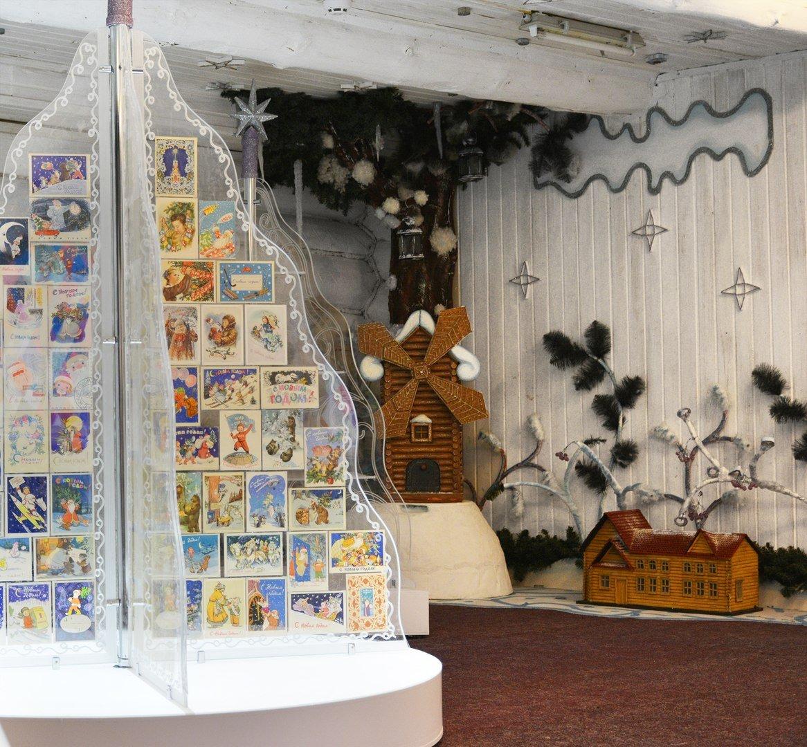 Выставка «Волшебное послание»