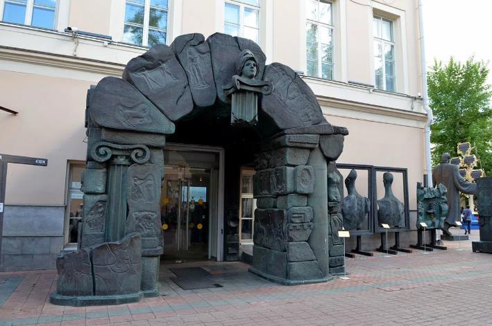 Московский музей современного искусства наПетровке