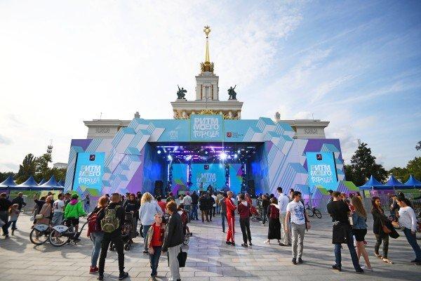 День города наВДНХ 2019