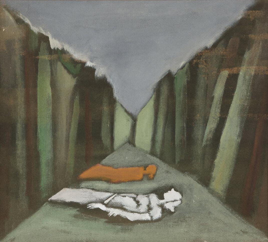Выставка «Борис Кочейшвили.  Я и они