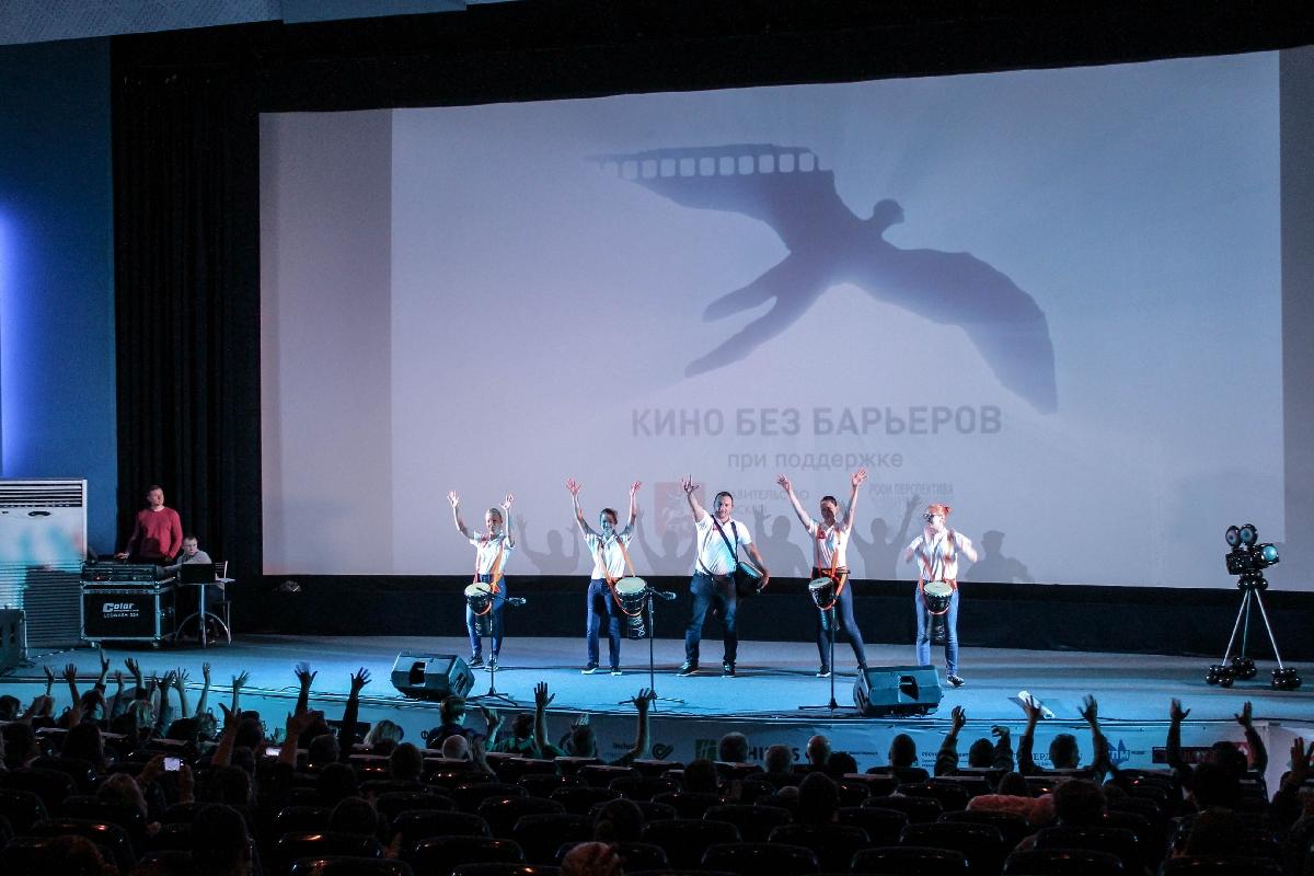 Фестиваль «Кино без барьеров» 2021