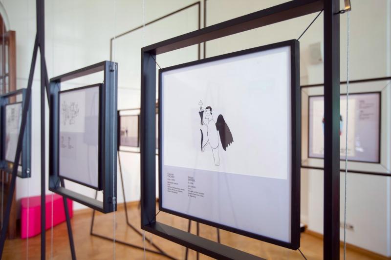 Выставка «Люди должны быть разными»