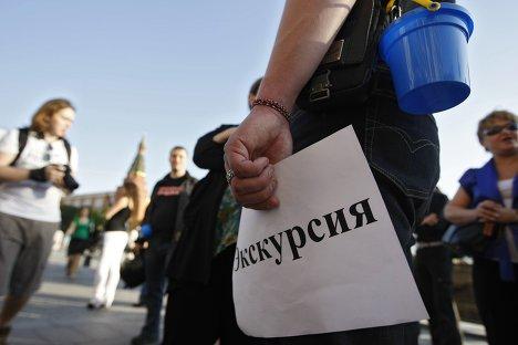 Всемирный день экскурсовода вмузеях Москвы 2016
