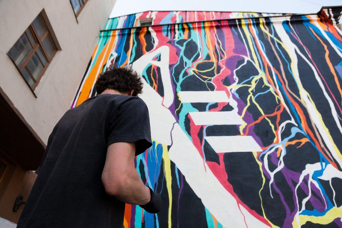 Биеннале уличного искусства АРТМОССФЕРА 2016