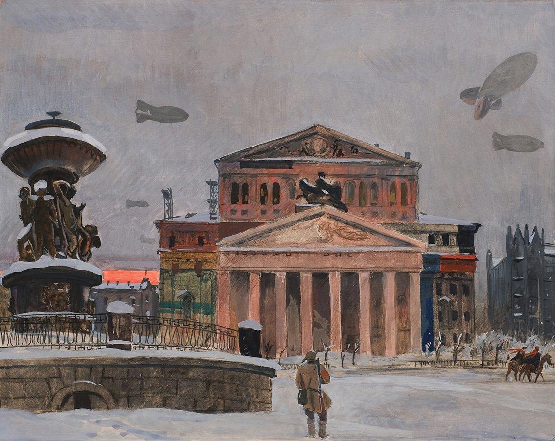 Выставка «Город илюди. Москва вграфике ХХвека»