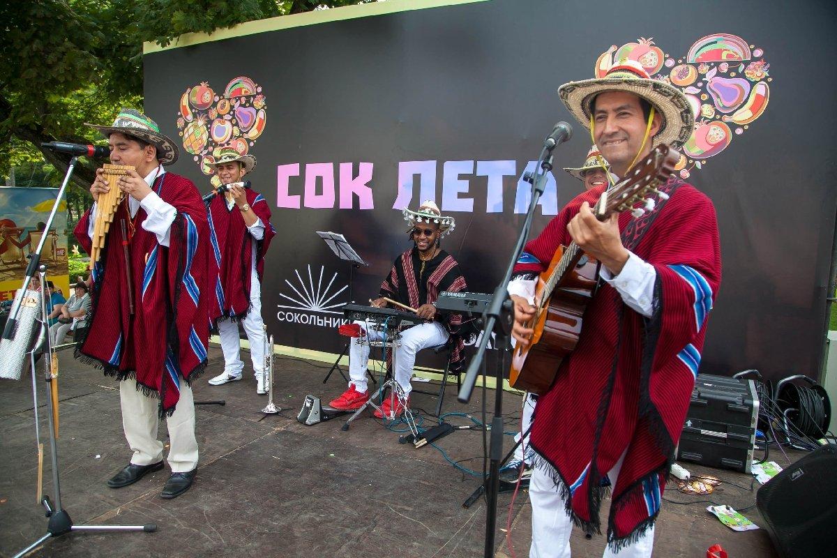 Фестиваль «Сок лета» 2019