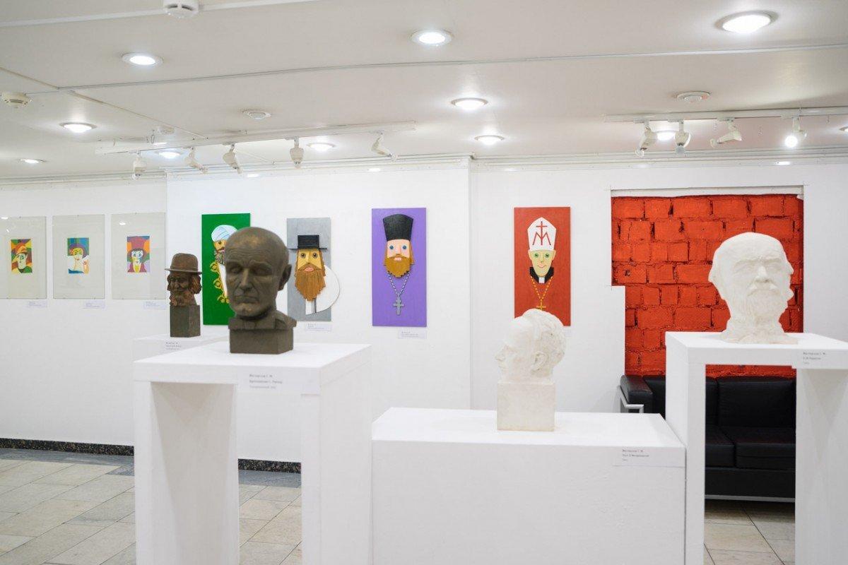 Выставка «Художник наизоляции. Фотограф втеме»