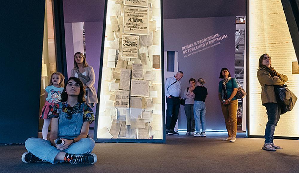 День открытых дверей вЕврейском музее 2021