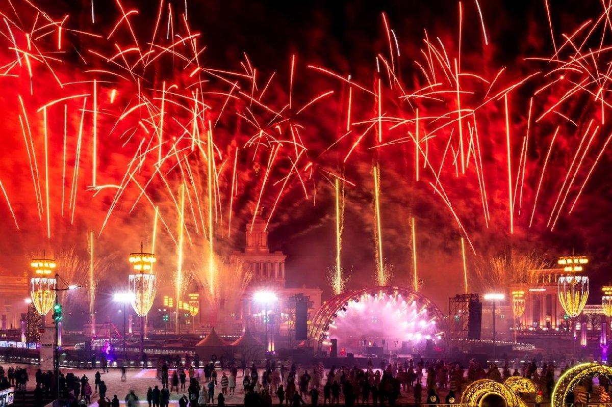 Новогодняя ночь наВДНХ 2020