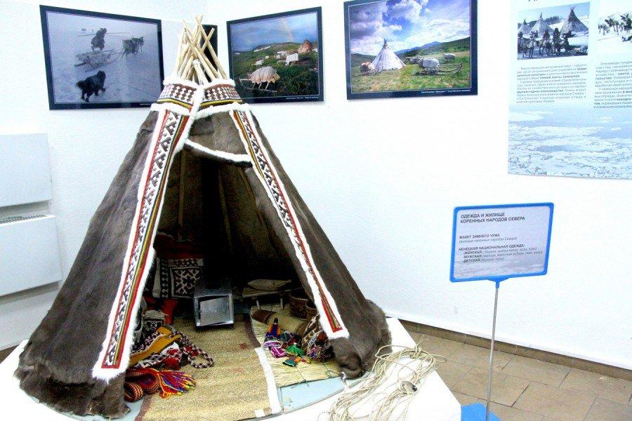 Выставка «Находки накраю земли»