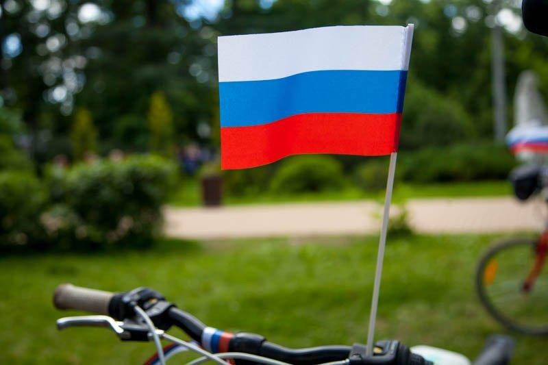 День России впарке «Сокольники» 2016