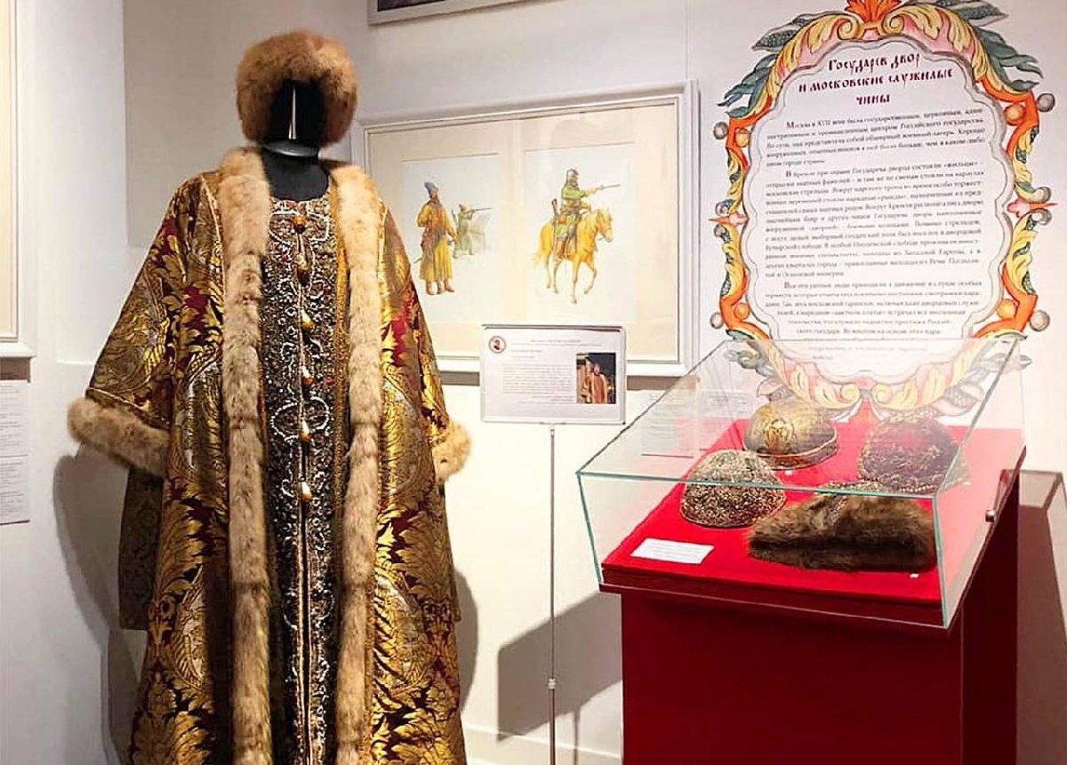 Выставка «Годунов. Закадром»