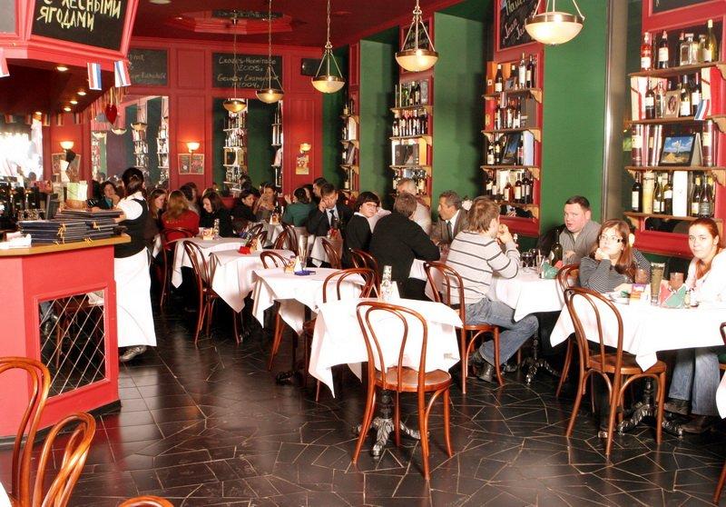 Французское кафе «Жан-Жак»