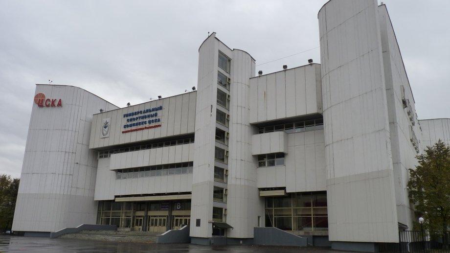 Универсальный спортивный комплекс ЦСКА