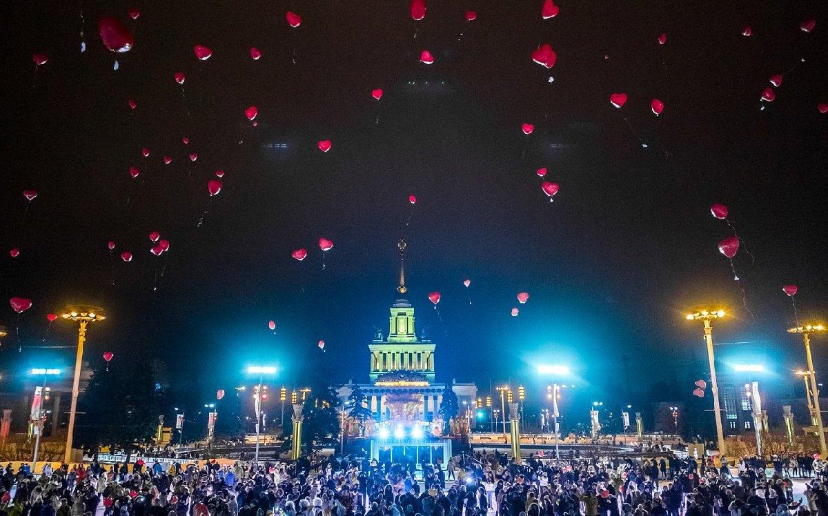День всех влюбленных накатке ВДНХ 2017