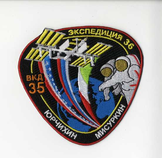 Выставка «История пилотируемой космонавтики всигнуманистике»