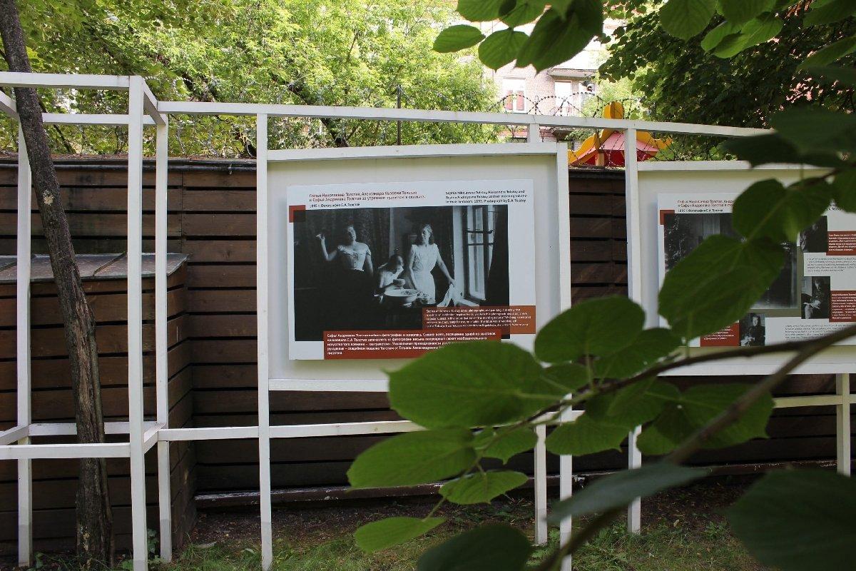Выставка «Семейный альбом Толстых. Хамовники»